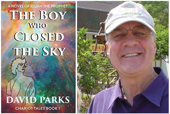 Interview with David Parks and a Giveaway!